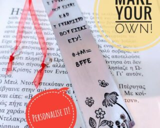 make your own bookmark